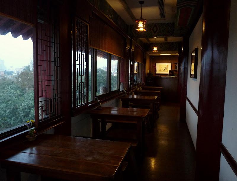 un autre café, Taipei Musée national d histoire