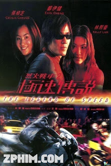 Liệt Hỏa Truyền Thuyết - The Legend of Speed (1999) Poster
