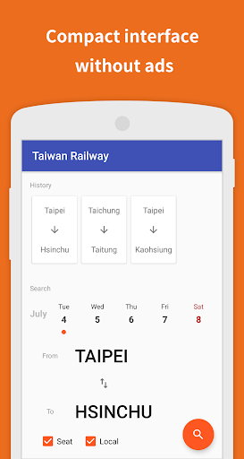 Taiwan Railway - adless train schedules ss1