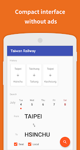 Taiwan Railway - adless train schedules - náhled
