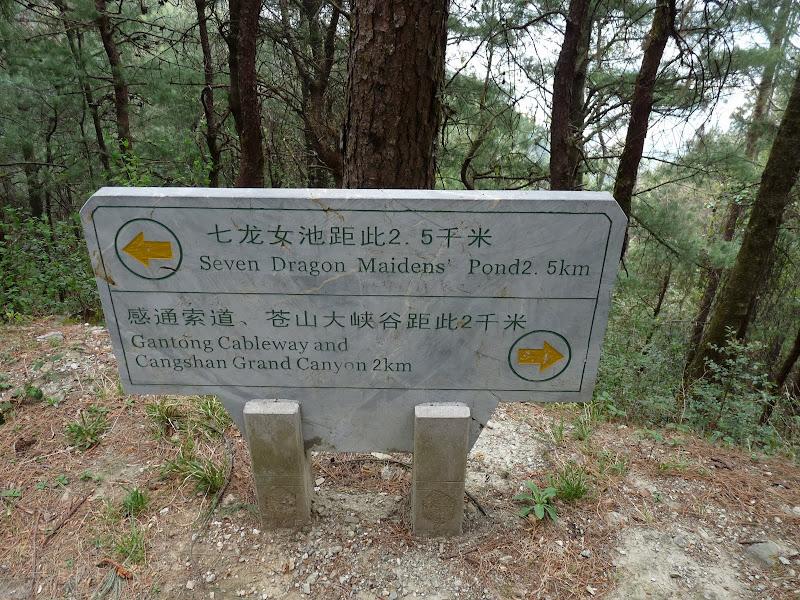 Chine .Yunnan. Dali ,petite randonnée au temple de Zhong he 3 - P1170597.JPG