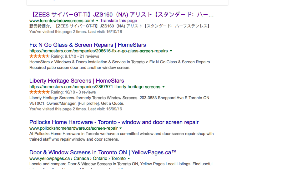 Wordpress website shows Japanese character in google search but