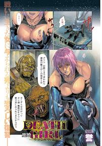 魔喰 -DEATH GIRL- サラ・シルヴァ編