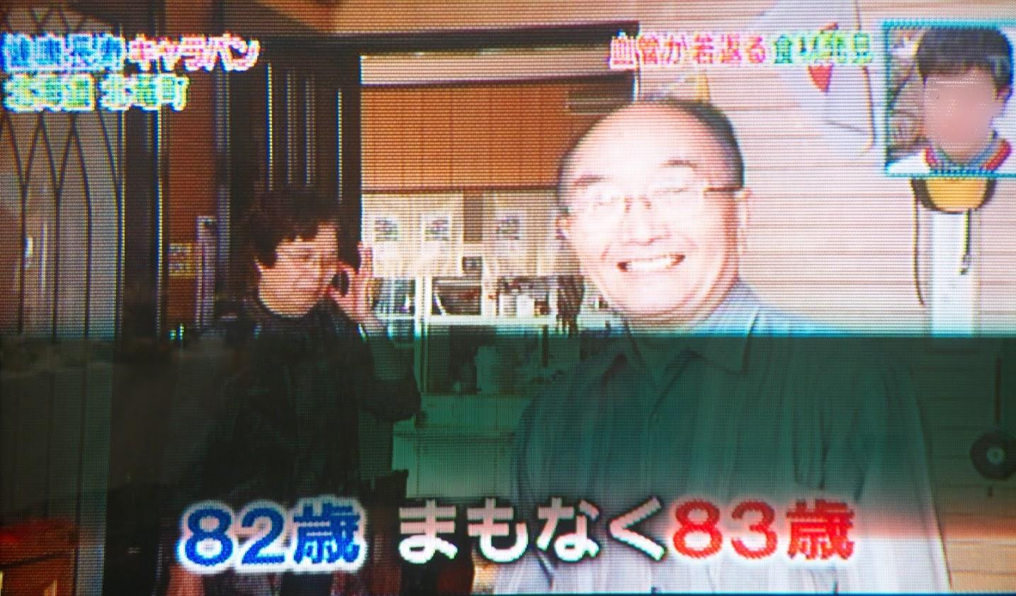 村井宣夫さん宅訪問