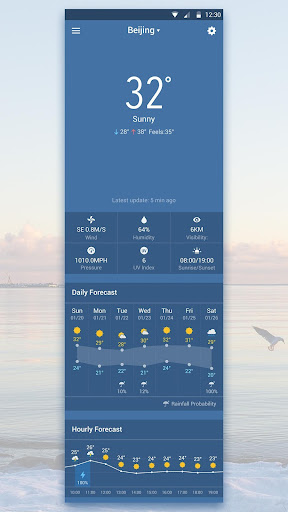 免費下載天氣APP|Weather App Widget & Forecast app開箱文|APP開箱王