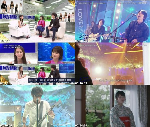 [TV-Variety] Love Music – 2016.02.26