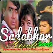 App Sadabahar Old Hindi Filmi Songs APK for Windows Phone