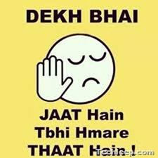 dEKH BHAI (6)