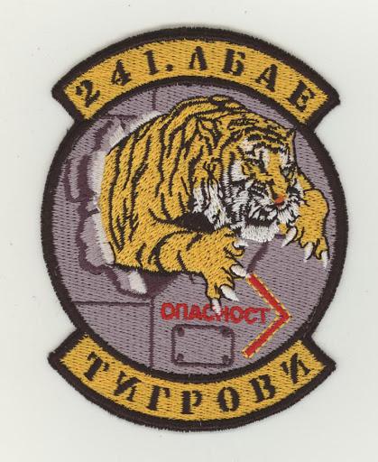 SerbianAF 241 LBAE v3.JPG