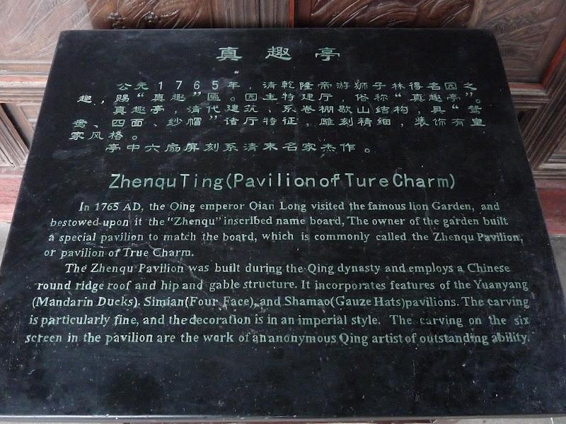 Chine.Shanghai et Suzhou - P1060140.JPG