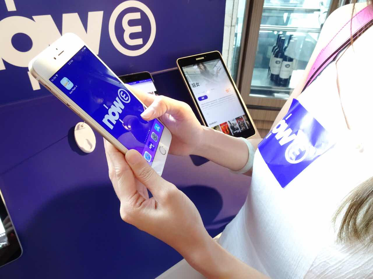 《活動分享》Now E app 助你睇2018FIFA世界杯