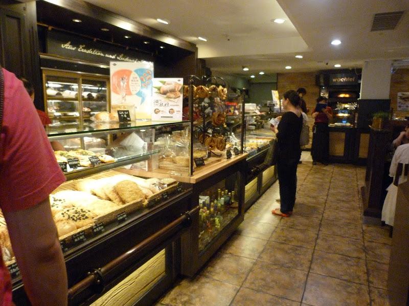 Dans une célèbre boulangerie Allemande
