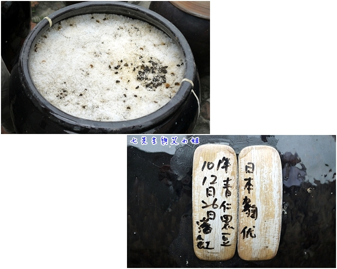 雲林 西螺 御鼎興純手工柴燒黑豆醬油