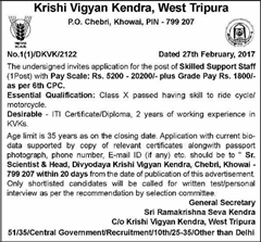 KVK West Tripura Skilled Support Staff Jobs 2017