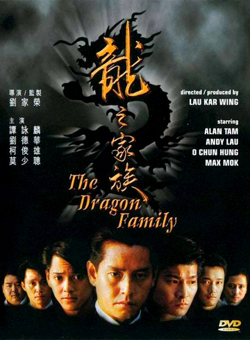 The Dragon Family - Long gia tộc