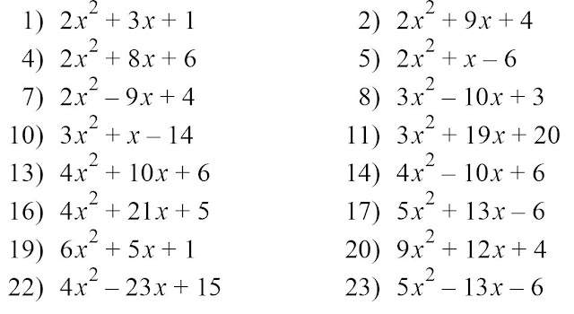Maths polynonial