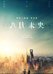 Endless Summer China Movie