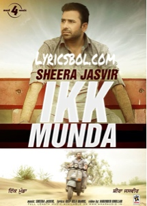 Nadia: Sheera jasvir , Music Video Directed By Azeem .I ...