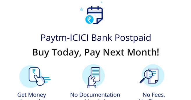Trick to convert Paytm Postpaid balance in bank - SALE WALA