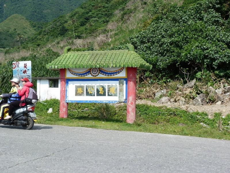 TAIWAN Ile de Lanyu - P1010433.JPG