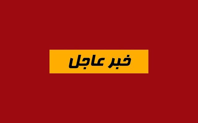 اهم الاخبار العاجلة في فلسطين ليوم الاثنين موقع عناكب الاخباري