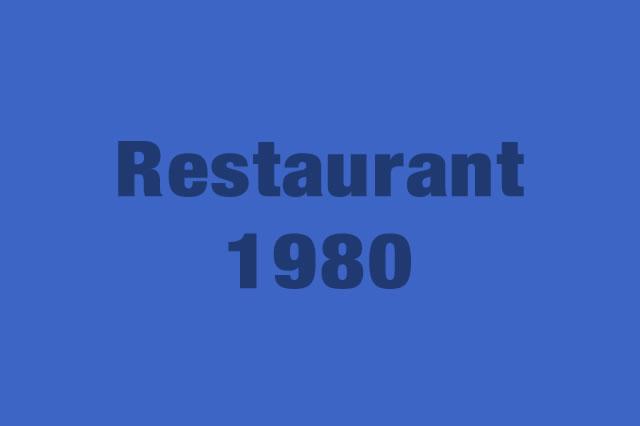Restaurant 1980 es Partner de la Alianza Tarjeta al 10% Efectiva