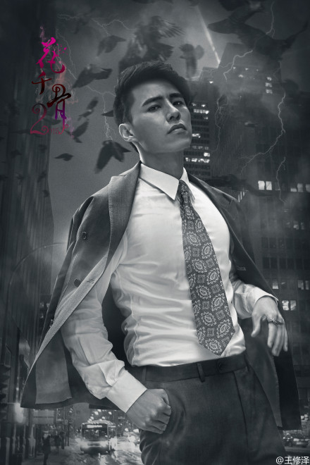 Wang Xiuze China Actor
