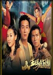 The Biter Bitten - Bí mật bảo tàng TVB