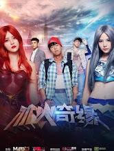 Bing Huo Qi Yuan China Web Drama