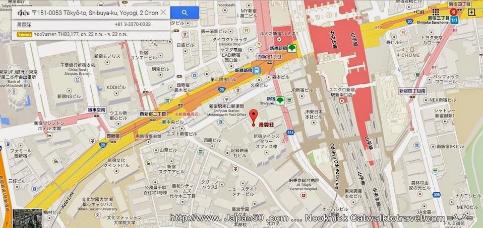 Keiunso-hotel-shinjuku-sakura-tokyo-japan-เที่ยวญี่ปุ่น-ที่พัก ซากุระ โตเกียว-แนะนำ ที่ัพัก ซากุระ