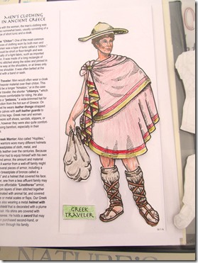 Project Passport Ancient Greece greek man clothes 2