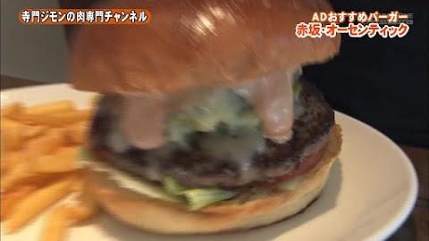 寺門ジモンの肉専門チャンネル #35 オーセンティック-10229.jpg