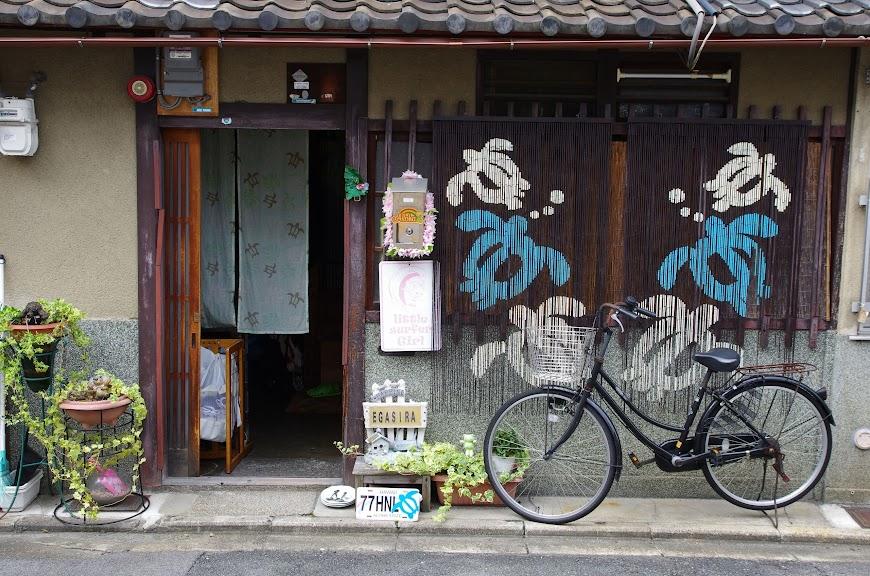 kyoto_2016_0045.JPG