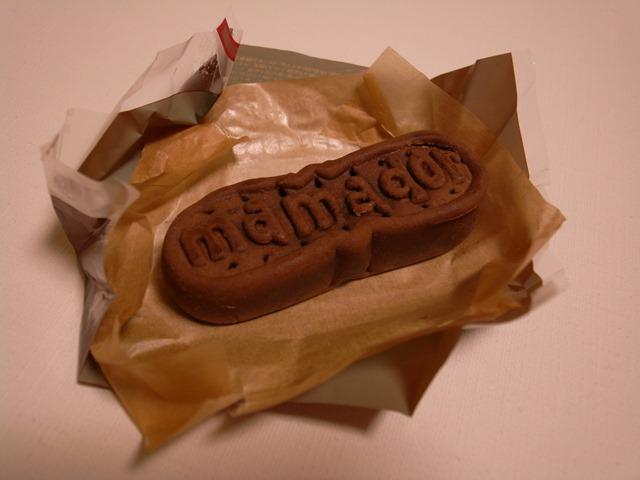 チョコままどおる感想福島お土産可愛い