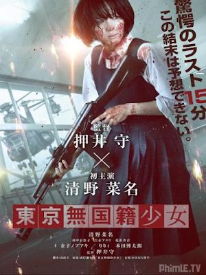 Nữ Sinh Tokyo