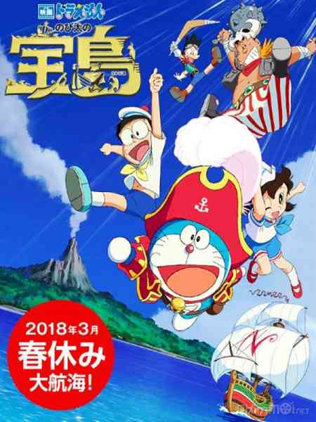 Nobita Và Nước Nhật Thời Nguyên Thủy