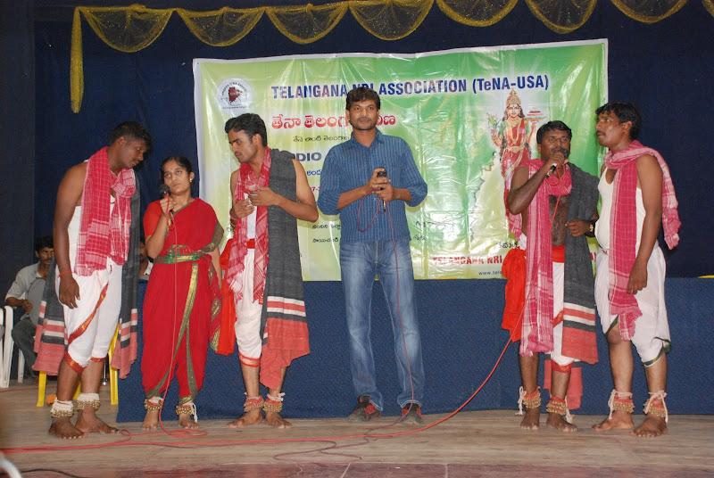 TeNA-TelanganaVeenaAudioCD - DSC_0145.JPG