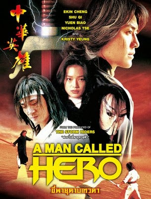 Герой (1999)  A-Man-Called-Hero-1999-Chinese-Movie-Poster-Two