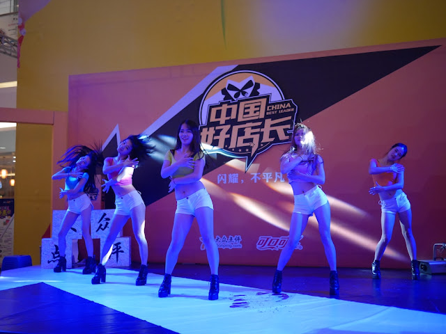 dancers for a Dianping promotion in Changsha