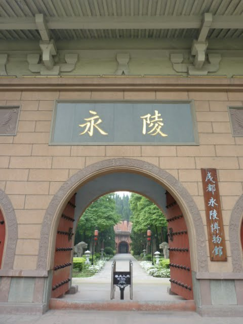 Tomb of Wang Jian