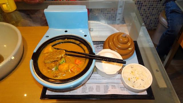 modern toilet restaurant in Taipei in Taipei, T'ai-pei county, Taiwan