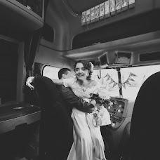 Wedding photographer Elena Kozlova (ae-elena). Photo of 08.04.2015