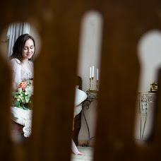 Wedding photographer Veronika Baranovskaya (martynovafoto). Photo of 26.07.2017