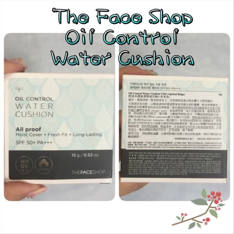 【TheFaceShop Oil Control Water Cushion】清爽無油底妝新感受