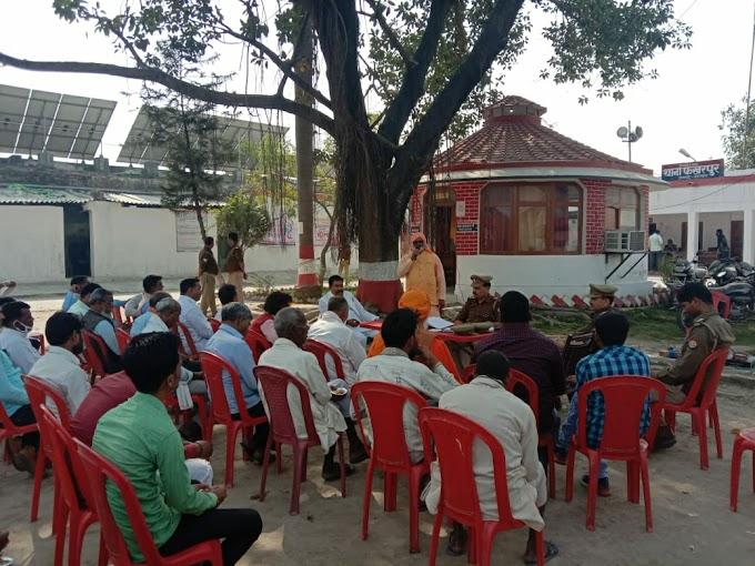 फखरपुर बहराइच थानाध्यक्ष फखरपुर द्वारा थाना परिसर में आगामी शिवरात्रि होली त्यौहार एवं त्रिस्तरीय ग्राम पंचायत चुनाव के संबंध में