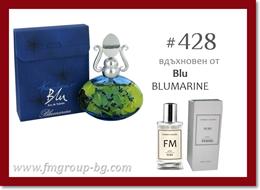 Парфюм FM 428 PURE - BLUMARINE - Blu