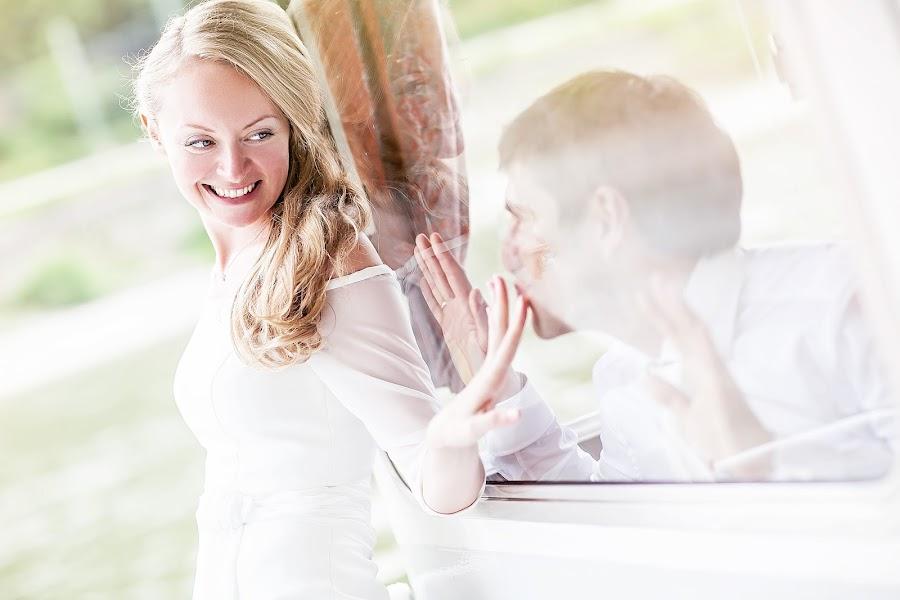 Wedding photographer Nikita Kulikov (frankfurt). Photo of 03.08.2016