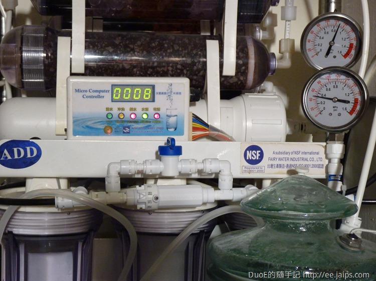 可調廢水比測試環境