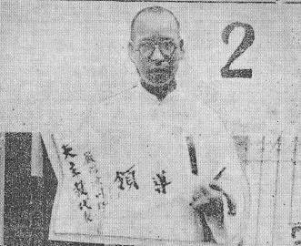 新見澳門近代史史料十則 - 半省堂 - 9