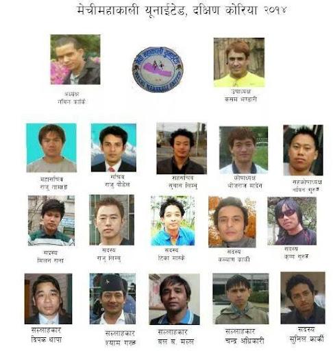 मेचीमहाकाली युनाईटेड, द. कोरियाले पायो पूर्णता
